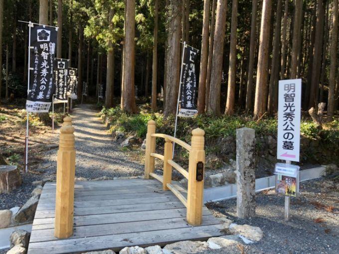 桔梗塚(明智光秀の墓)への橋