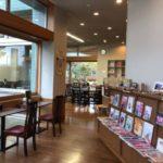 関市の図書館の併設しているカフェ ほんわか