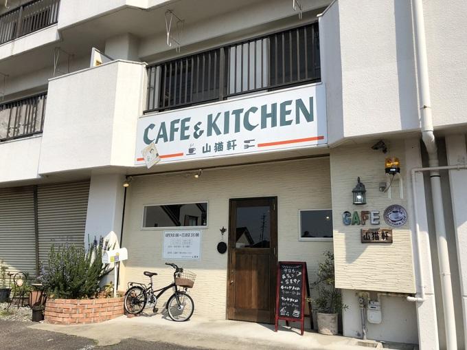 CAFE&KITCHEN 山猫軒の外観