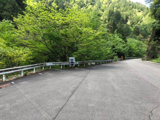 川浦渓谷の駐車場