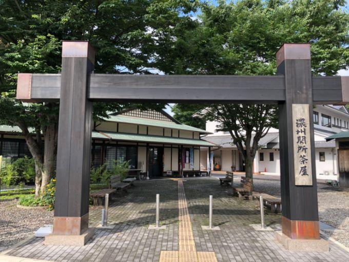 濃州関所茶屋の外観