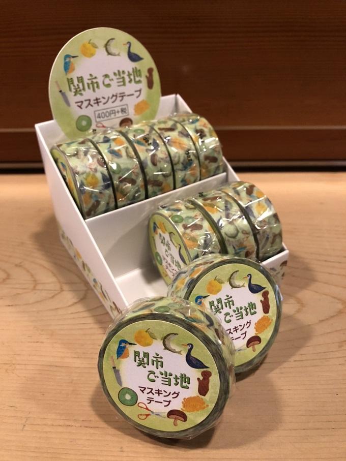 関市ご当地マスキングテープ 共同印刷