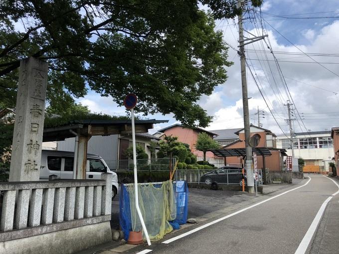 関市 春日神社の駐車場