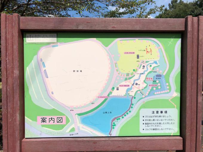 山楠公園の地図
