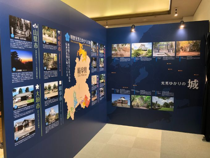 大河ドラマ館の特別展