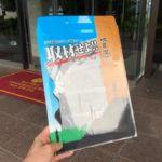 岐阜新聞社×リアル謎解きゲームに挑戦
