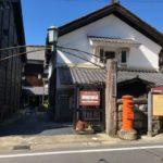 日本大正村の観光スポット