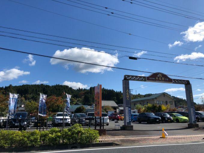 日本大正村の駐車場