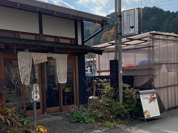 吉田製麺所?の外観