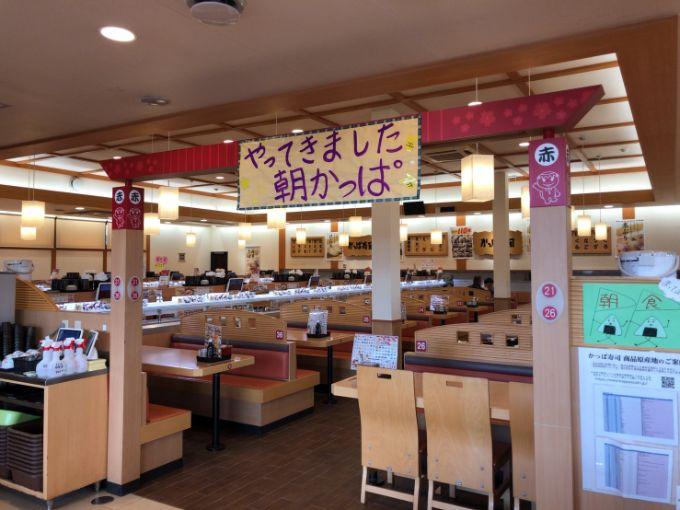 かっぱ寿司 カインズモール関店の店内