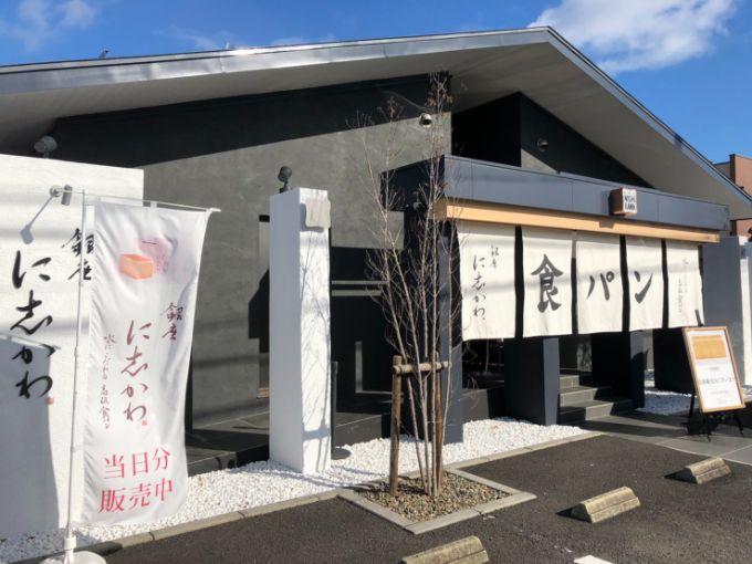 銀座に志かわ 岐阜菅生店の外観