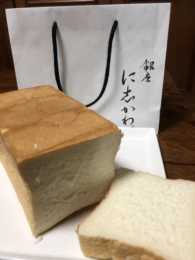 銀座に志かわ 岐阜菅生店の食パン