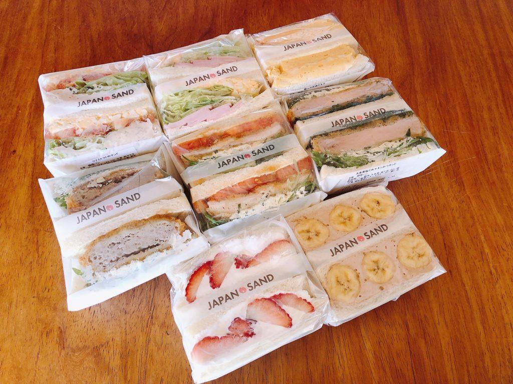 じゃぱん サンドイッチのサンドイッチ