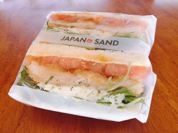 九条葱塩だれチキンかつサンド
