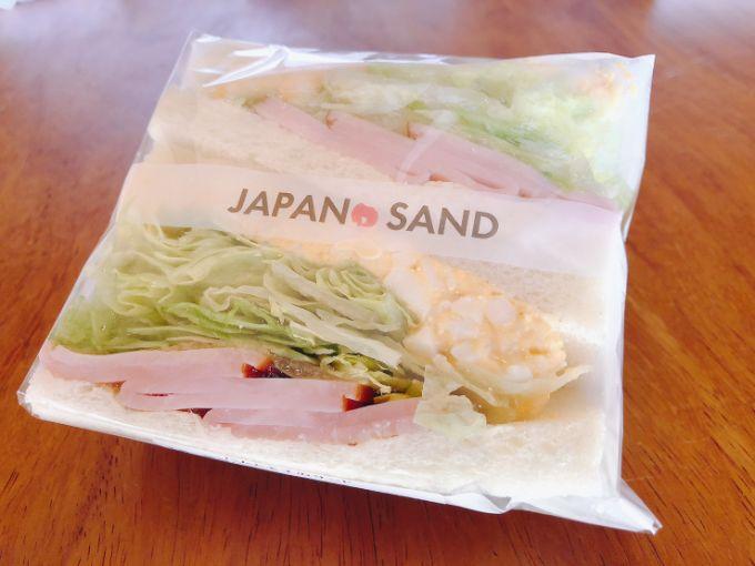 ハムとタマゴのサンドイッチ