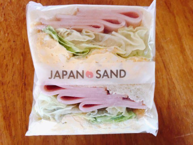 ハムと玉子サンド