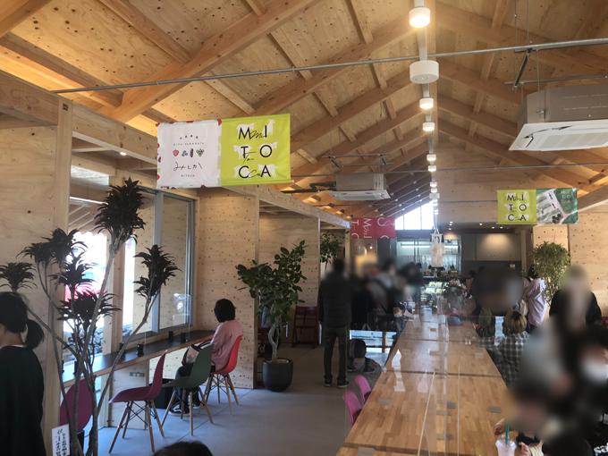 mitocafe(ミトカフェ)の店内