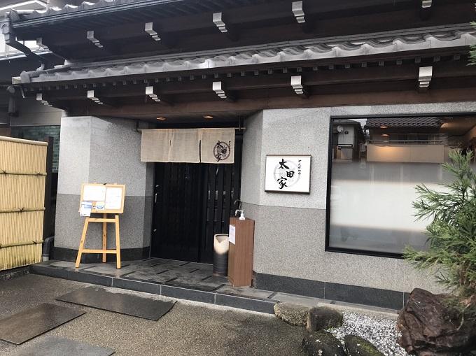 太田家の外観