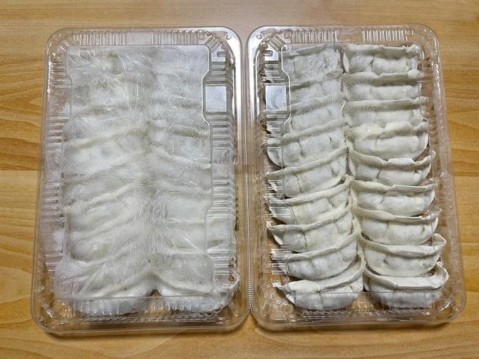 雪松の冷凍餃子