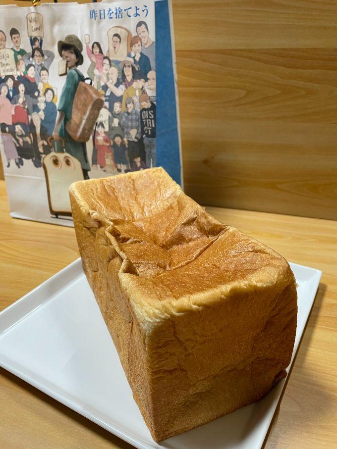 昨日を捨てようの食パン