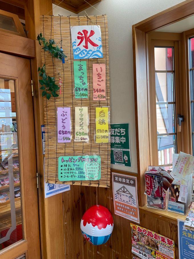 コメダ珈琲店 関池田店のかき氷