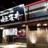 肉匠 坂井 関マーゴ店で焼肉食べ放題は事前予約がおすすめ